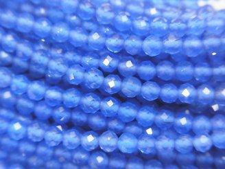 天然石卸 値下成功!素晴らしい輝き!1連580円!ブルーアゲートAAA ラウンドカット3mm 1連(約38cm)