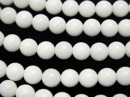 ホワイトジェード ラウンド7mm 1連(約37cm)