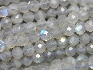 天然石卸 素晴らしい輝き!宝石質ラブラドライトAAA- 64面ラウンドカット6mm 半連/1連(約38cm)