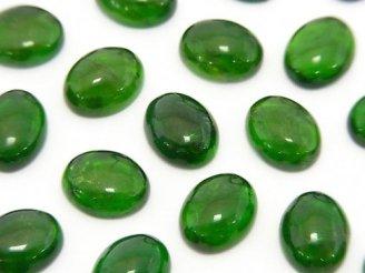天然石卸 宝石質クロムダイオプサイドAA++ オーバル カボション10×8mm 1個1,980円!