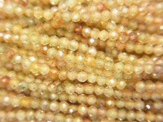 天然石卸 素晴らしい輝き!1連880円!宝石質天然ジルコンAAA 極小ラウンドカット2mm 1連(約38cm)