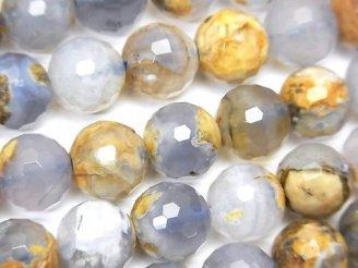 天然石卸 素晴らしい輝き!アルゼンチン産ブルーカルセドニーAA 母岩付128面ラウンドカット10mm 半連/1連(約37cm)