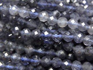 素晴らしい輝き!1連980円!宝石質アイオライトAAA- ラウンドカット4mm 1連(約38cm)