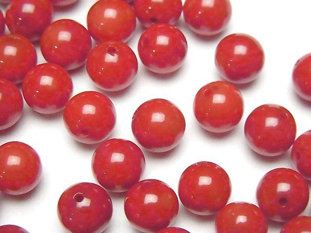 赤珊瑚・レッドコーラル(染) 片穴ラウンド8mm 4粒