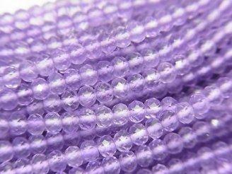 天然石卸 素晴らしい輝き!1連980円!宝石質ピンクアメジストAAA ボタンカット3×3×2mm 1連(約32cm)