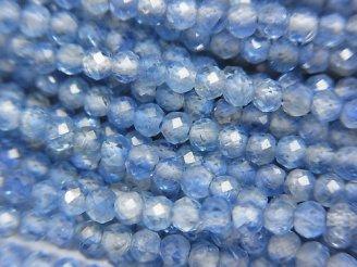 天然石卸 素晴らしい輝き!宝石質カイヤナイトAAA ラウンドカット3mm 半連/1連(約32cm)