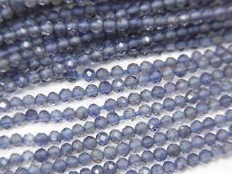 素晴らしい輝き!宝石質アイオライトAAA 極小ラウンドカット2mm 1連(約32cm)