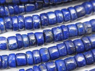 天然石卸 ラピスラズリAA++ チューブ(ヘイシ)5〜6mm 半連/1連(約38cm)