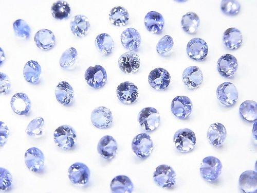 【動画】宝石質タンザナイトAAA 穴なしラウンドファセットカット3×3×2mm 5粒