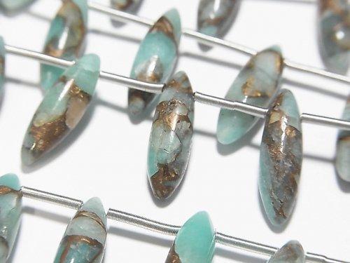 コッパーアマゾナイトAAA マーキスライス(プレーン)16×5×5mm 1連(9粒)