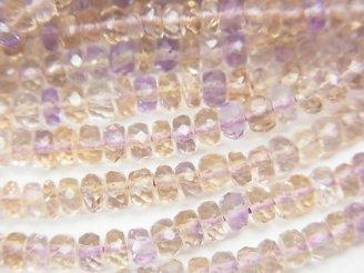 天然石卸 宝石質ピンクアメジスト×シトリンAAA- ボタンカット 半連/1連(約38cm)
