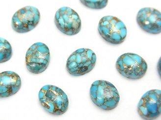 天然石卸 ブルーコッパーターコイズAAA オーバル カボション8×6mm 5個680円!