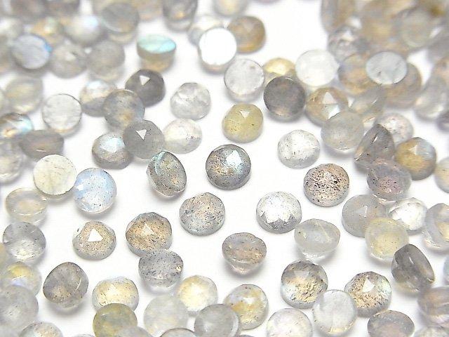宝石質ラブラドライトAAA- ラウンド カボションローズカット4×4mm 10粒
