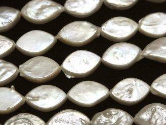 1連1,380円!淡水真珠AA+ マーキス オフホワイト 1連(約35cm)