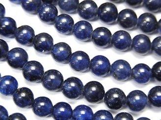 宝石質ブルーサファイアAA++ ラウンド5.5mm 半連/1連(約18cm)