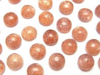 宝石質サンストーンAAA ラウンド カボション7×7mm 5個980円!
