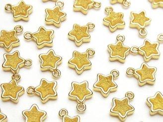 ドゥルージーアゲート スター(星)モチーフ チャーム8×8mm オレンジカラー 2個480円!