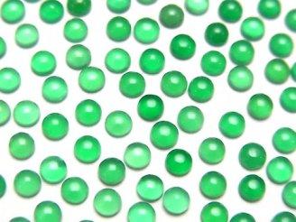 グリーンオニキスAAA ラウンド カボション3×3mm 10個280円!