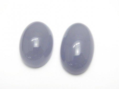 【1点もの】天然色ブルーカルセドニーAAA カボション 2個セット NO.65