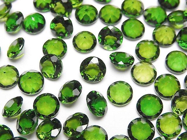 宝石質クロムダイオプサイドAAAA 穴なしラウンドファセットカット6×6mm 1粒