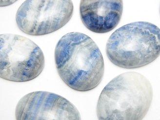 天然石卸 ブルーシェーライト オーバル カボション20×15mm 3個2,980円!
