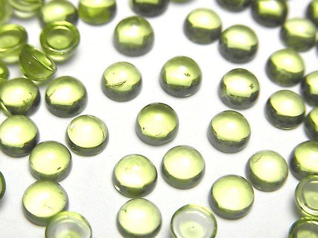 宝石質ペリドットAAA ラウンド カボション5×5mm 10個