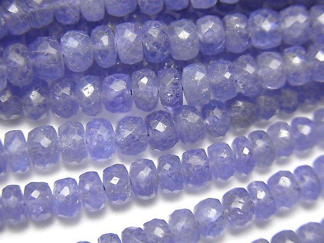 宝石質タンザナイトAAA ボタンカット 半連/1連(約40cm)