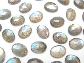 天然石卸 宝石質ラブラドライトAAA- オーバル ローズカット8×6mm 5個880円!