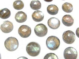 宝石質ラブラドライトAAA- ラウンド ローズカット8×8mm 5個1,280円!