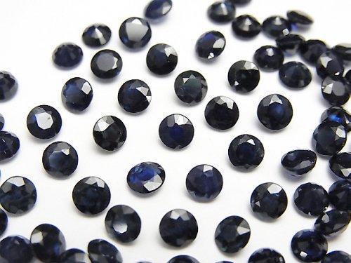 宝石質サファイアAAA- 穴なしラウンドファセットカット4×4mm 1粒の画像