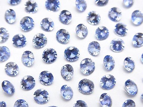 スリランカ産宝石質サファイアAAA 穴なしラウンドファセットカット4×4mm 1粒