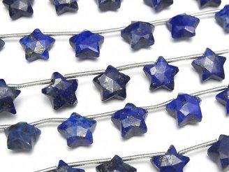 天然石卸 1連1,980円!宝石質ラピスラズリAAA- スターカット9×9mm 1連(8粒)