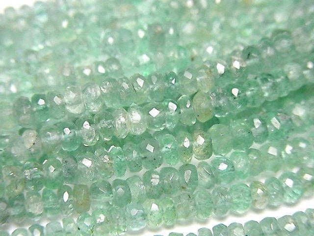 ザンビア産宝石質エメラルドAAA- ボタンカット 半連/1連(約38cm)
