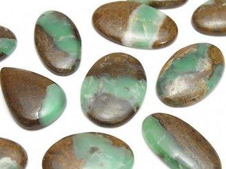 母岩付きクリソプレーズAA+ ミックスシェイプ カボション 3個1,980円!