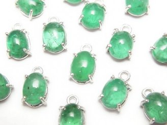ブラジル産宝石質エメラルドAAA 枠留めオーバル7×5mm SILVER925  1個3,980円!