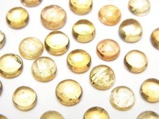 天然石卸 宝石質インペリアルトパーズAAA- ラウンド カボション6〜6.5×6〜6.5mm 5個2,380円!