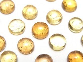 天然石卸 宝石質インペリアルトパーズAAA- ラウンド カボション8〜8.5×8〜8.5mm 3個2,980円!