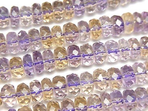 【素晴らしい輝き】宝石質アメジスト×シトリンAAA ボタンカット8×8mm 1/4連〜1連(約38cm)