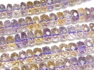 天然石卸 素晴らしい輝き!宝石質アメジスト×シトリンAAA ボタンカット8×8mm 1/4連〜1連(約38cm)