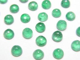 天然石卸 宝石質エメラルドAAA- ラウンド カボション4mm 1個1,980円!