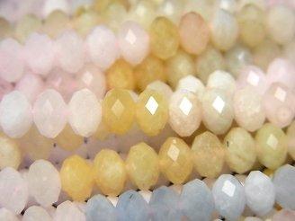 天然石卸 素晴らしい輝き!1連1,680円!ベリルミックス(マルチカラーアクアマリン)AA+ ボタンカット6×6mm 1連(約37cm)