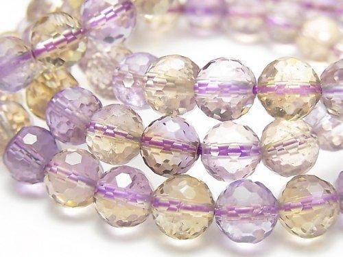 【素晴らしい輝き】宝石質アメジスト×シトリンAA++ 128面ラウンドカット8mm 1連(ブレス)