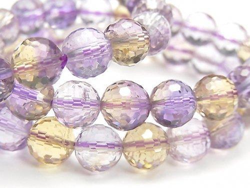 【素晴らしい輝き】宝石質アメジスト×シトリンAA++ 128面ラウンドカット10mm 1連(ブレス)