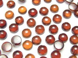 天然石卸 宝石質ヘソナイトAAA ラウンド カボション6×6mm 5個680円!