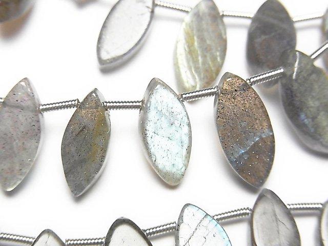 宝石質ラブラドライトAA++ マーキス(プレーン) 1連(20粒)