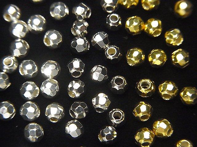 Silver925 ラウンドカット4mm 純銀仕上げ 10粒