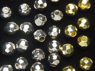 Silver925 ラウンドカット6mm 純銀仕上げ 5粒500円!