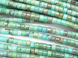 ターコイズAA++ ロンデル(チューブ)3×3×2mm 半連/1連(約38cm)