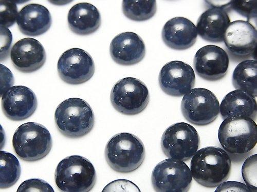 宝石質ブルーサファイアAA++ ラウンド カボション6×6mm 4個