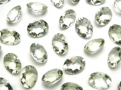 宝石質グリーンアメジストAAA 穴なしオーバルファセットカット(チェッカーカット)10×8mm 5粒